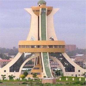 logo ville de Ouaga