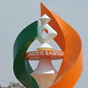 logo ville de Zinder