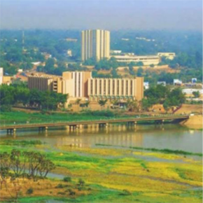 logo ville de Niamey